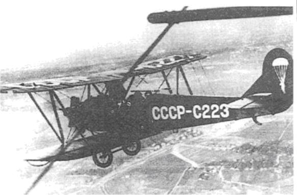 Parachutiste 1