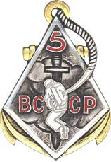 BCCP 2