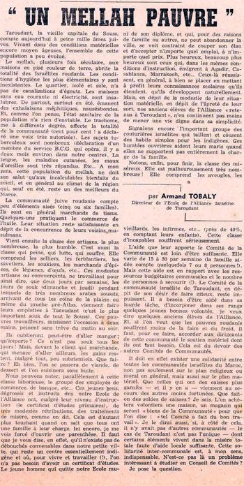 Mars1950_Taroudant mellah pauvre