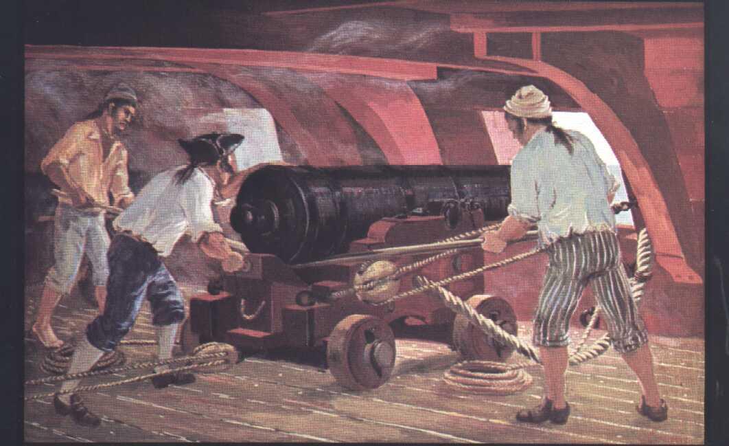 canon corsaire